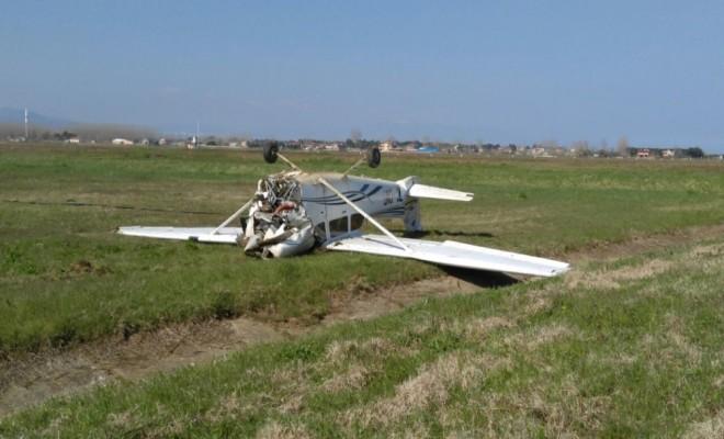 Eğitim Uçağı Pistten Çıkıp Takla Attı