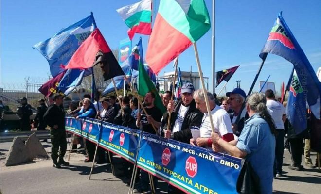 Bulgar Milliyetçiler Yine Türkiye Sınırında Eylem Yapıyor