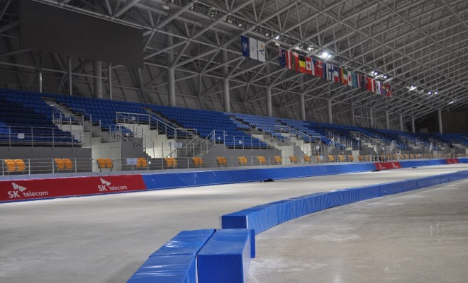 Güney Kore 2018 Kış Olimpiyatlarına Hazırlanıyor
