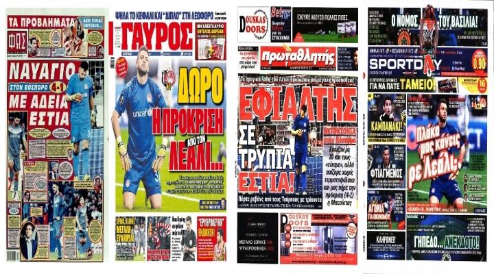 Yunan Basını: Sirtakiyi Türkler Yaptı