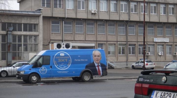 Türk Partisinin Türkçe Seçim Klibine Yasak