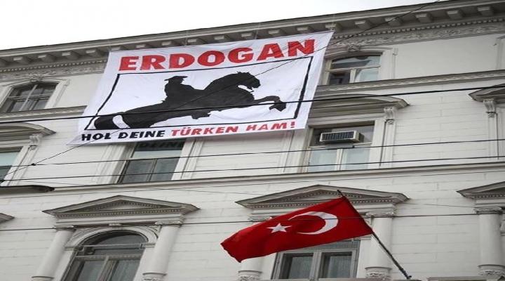 Türkiyenin Viyana Büyükelçiliğine Saldırı