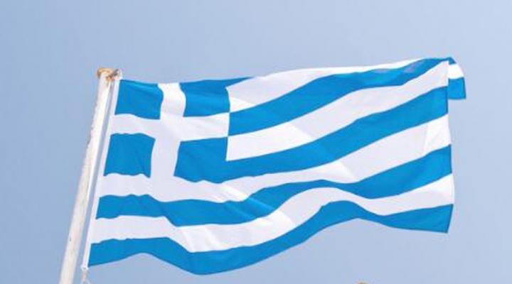 236 Türkten Yunanistana Sığınma Talebi
