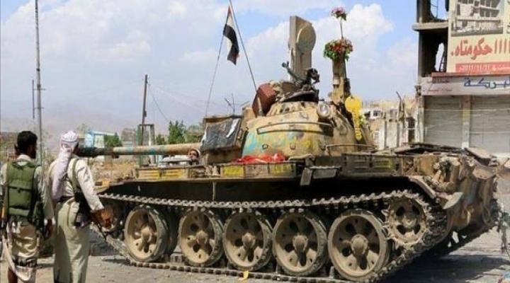 Suudi Arabistandan Yemen İçin Çağrı