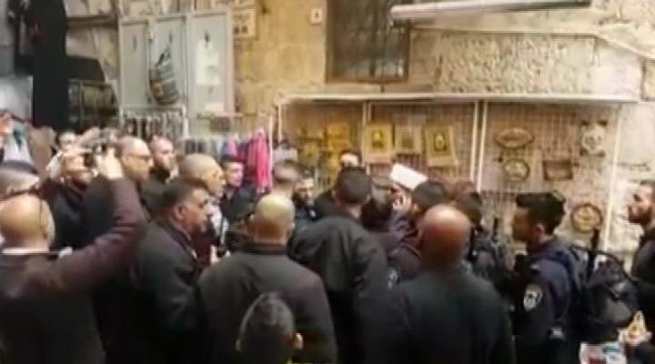 Mescidi Aksanın Üç Muhafızı Gözaltına Alındı