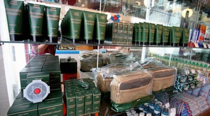 Askeri Ürünler Süpermarketlerde Satılacak