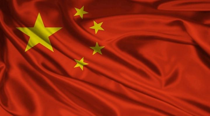 Çinde Hedef Mandarin Dilini Konuşanları Artırtmak