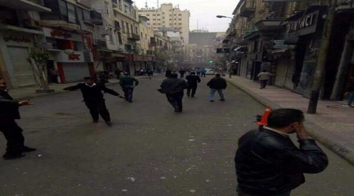 Mısırda Bir Patlama Daha !