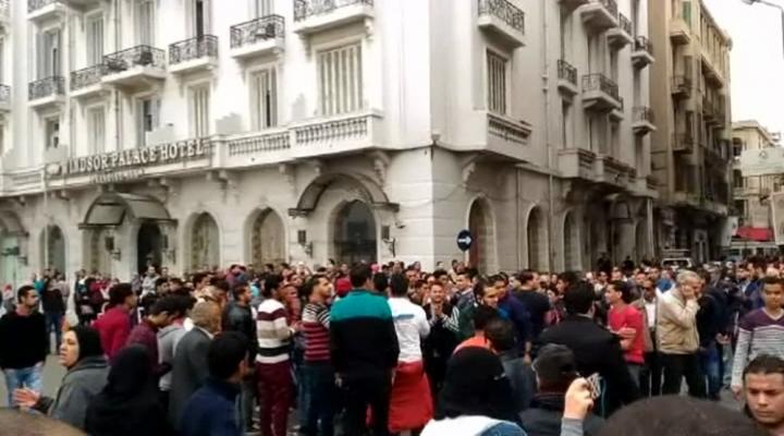 Mısırda Patlama: 46 Ölü, 100Den Fazla Yaralı