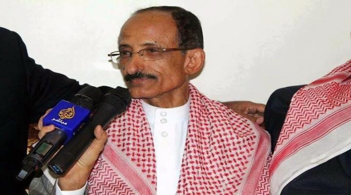 Yemende İlk İdam Cezası Yahya Al Jubaihaya