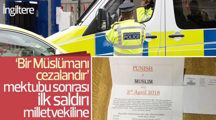 İngiltere'de Müslüman milletvekiline şüpheli paket