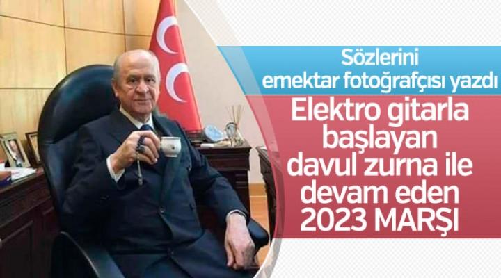 MHP kurultayının ilk müziği 2023 Marşı