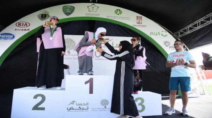 Suudi Arabistan'da kadınlar ilk kez maratona katıldı