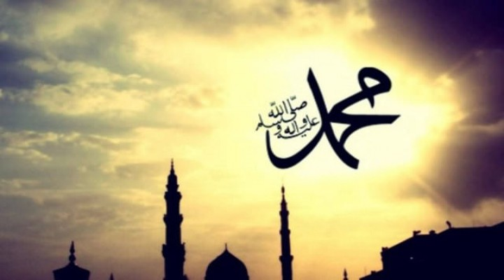 Peygamberimiz Hz. Muhammed S.A.S'in Kadınlar Hakkındaki Hadisleri.