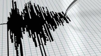 Erzurum'da 3.0 büyüklüğünde deprem
